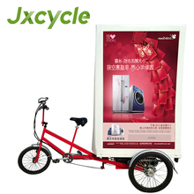 backpack billboard advertising advertisement bicycle /advertising trike
