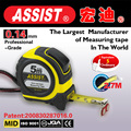 2017 new design Rubber covered steel tape measure