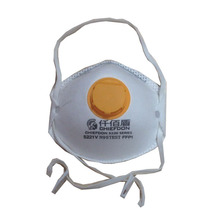 FFP2 new design dust mask with valve