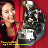 Small Coffee Bean Roaster Machine made in china/Mini Coffee Roaster/Coffee Bean Roasting Machine