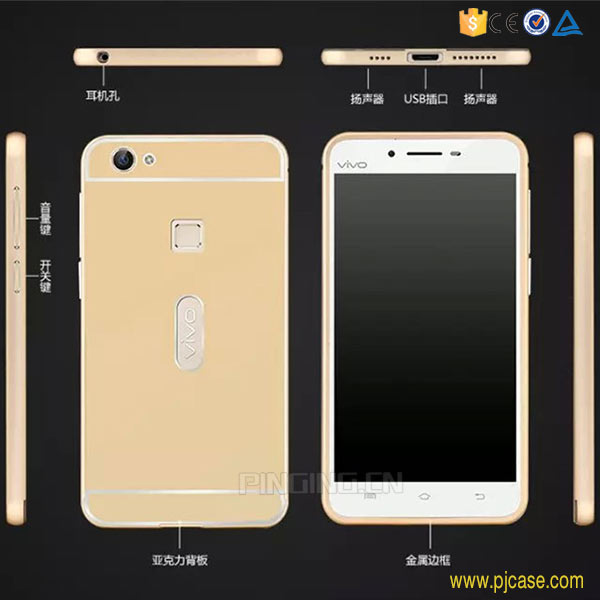 Hot Selling metal bumper case for vivo x6 plus , metal back cover case for vivo x6 plus