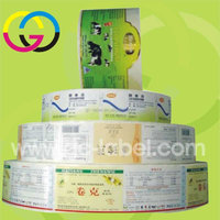 Professional rolling electronic self-adhesive label stickers