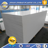 White forex pvc foam board for partition board