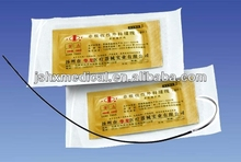 POLYGLYCOLIC ACID SURGICAL SUTURE