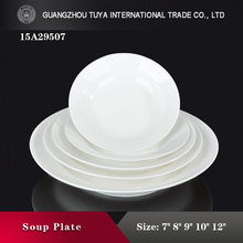 Commonly-used hot sale round soup plate ceramic porcelain high quality soup plate for hotel restaurant