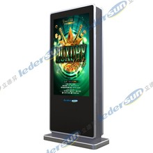 Double Side P4 Full Color 55'' Outdoor Small Pixel Pitch LED Display