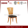 DG-W0068 Antique Teak Carved Wood Chair