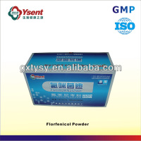 Chinese ysent florfenicol powder feed for poultry