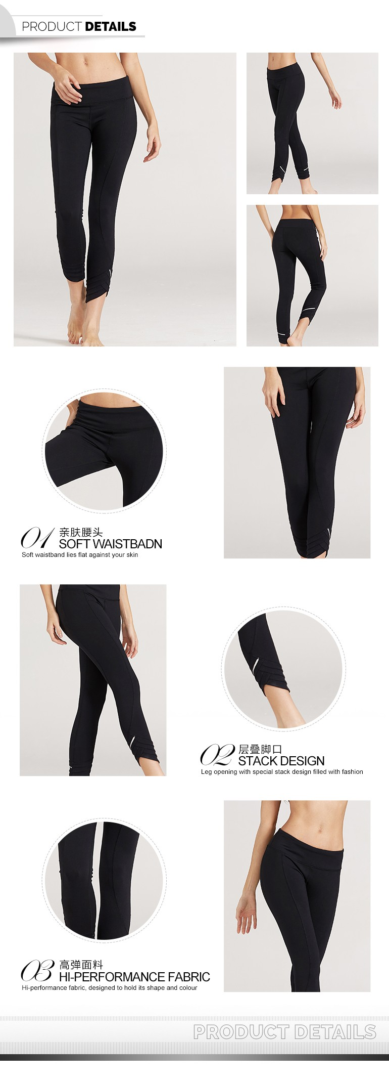 High Quality Sexy Sport Running Yoga Leggings Women's Gym Pants Wholesale