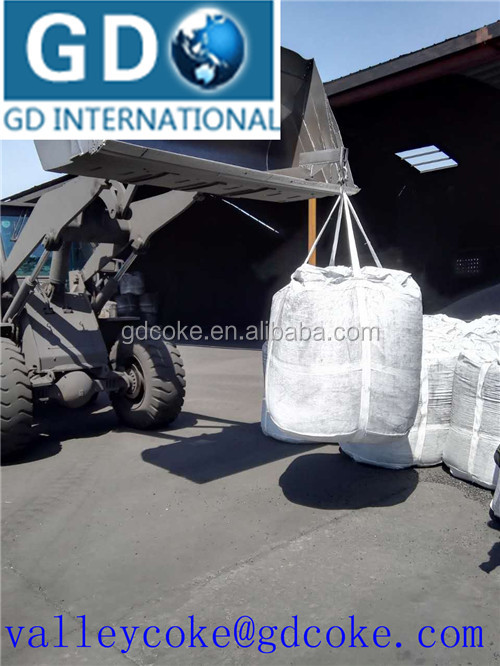 Carbon Raiser / calcined anthracite coal specification 5-8 mm with High Carbon 95%min