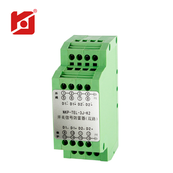 RS422 data surge protector system/Digital signal lightning protection device