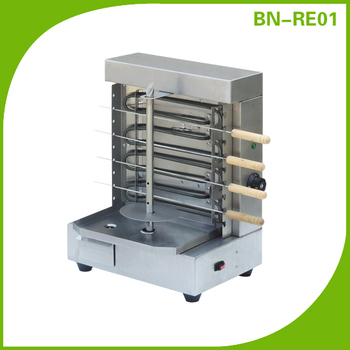 Stainless Steel Electric Mini Kebab Machine BN-RE01