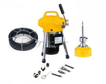 cleaning machines,drain cleaning machine,drain cleaning machines for sale