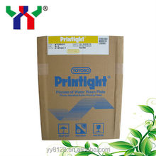 Flexo TOYOBO KF95GC Printight Photopolymer plate