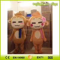 Lovely cartoon monkey curious george mascot costume for promotion EM-82