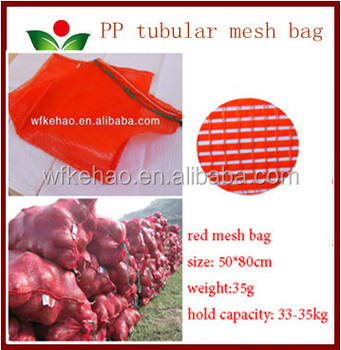 pp mesh bag with drawcord for fruit packing/mesh bags for onions
