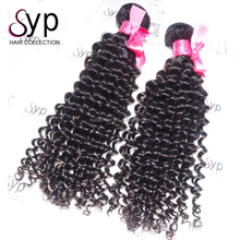 African American 4 Bundles Of Brazilian Afro Curl Weave Human Hair Extensions Websites For Cheap