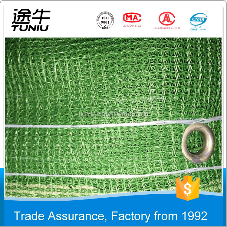 Tuniu Own 23 years factory safety net & building scaffolding safety netting & sun block fabric