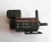 For BMW solenoid valve 7 810 831,7810831,7810 831,7.02318.00