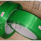 high quality pet strap band and high tensile and high stretch