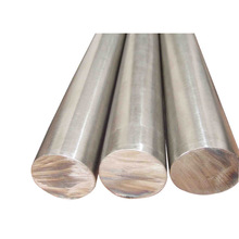 tisco astm a276 410 stainless steel round bar per kg