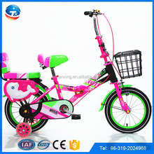 2015 Folding/pocket bike made in china blue bycicle for kids, all kinds of kids bike is available