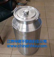 Stainless steel water barrel with wheels (SKKG-2)