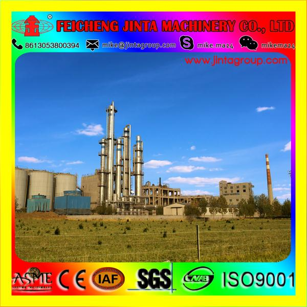 sugarcane juice rectified spirit complete turnkey distillation equipment
