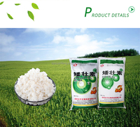 Factory offer directly pbog chlorocholine chloride(CCC) CAS 999-81-5 agrochemical pesticide