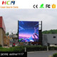 Outdoor 4m x 3m led screen price/led video wall advertising display p10 p8 p6 on sale