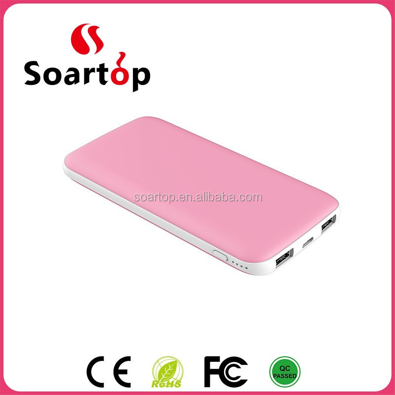 portable high quanlity cheapest best selling power bank 2 usb ports