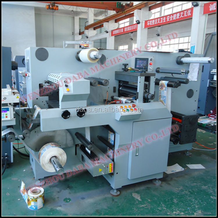 DBGS320 Type High Speed AL And Copper Foil Die Cutting Machine