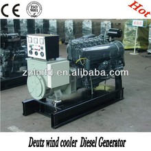 50kw deutz wind cooled diesel generator with AVR technolgy