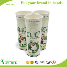 TheBEST Small Custom PE Coated Disposable yogurt packaging