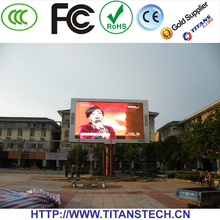 China New Product High Quality Xxx Video And Pictures Led Display