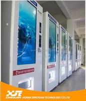 hamburger vending machine,vending machine sandwich,sandwich machine vending