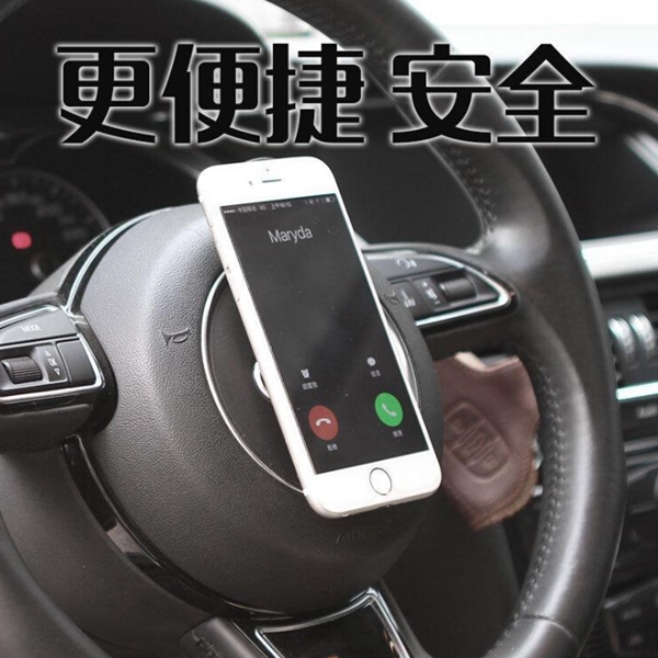 Sell Promotional Products smart phone car holder! Mobile Phone Holder for iphone 7