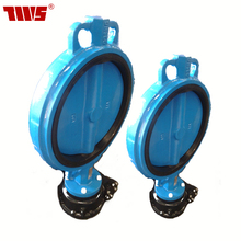 ISO9000 for sea water Fire Main System epoxy wafer butterfly valve