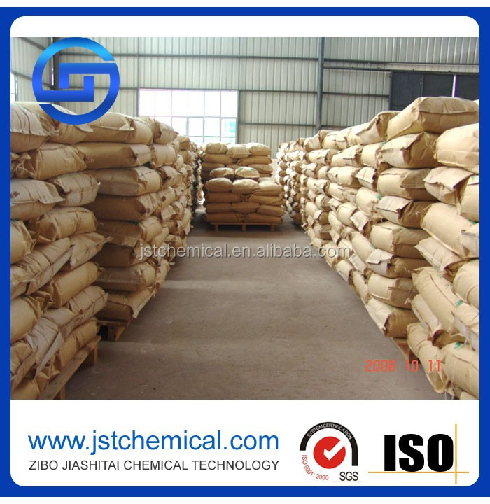 Sodium methacrylate CAS 1561-92-8 Sodium Methylallyl Sulfonate(SMAS) for producing PCE polycarboxylate superplasticizer