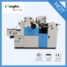 2016 NEW weifang china A4 paper ZR47IINPS two 2 colours offset printing machine lowest price multicolor number printing machine