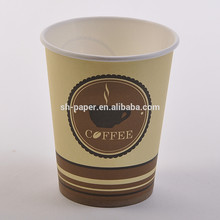Take away 6oz disposable espresso paper cup with lid