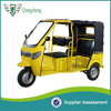 Battery Operated Electric Tricycle 1+6 Passenger from China