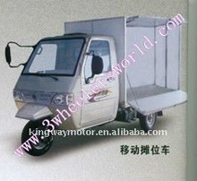 Ice Cream Tricycle sale with cabin and cooling box