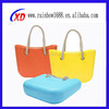 2016 new design fashion silicone pochi bags