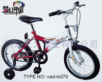 kids/children/child bicycle beach cruiser