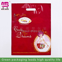 Wholesale price eco-friendly material recycled plastic retail bag manufacturer in Guangdong