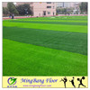 Well-recognized Colorful Natural Grass Roll for Soccer Playground Use