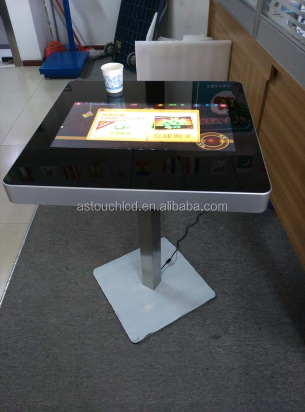 2016 new design bar / coffee touch screen table / interactive game touch screen table