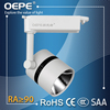 Optical design of reflector led track light AC85-265V cool white jewelry shop use rail lamp no flicker track led light