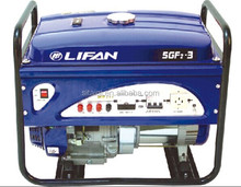 LIFAN Good Price 6.5hp Gasoline Generator Set On Sale